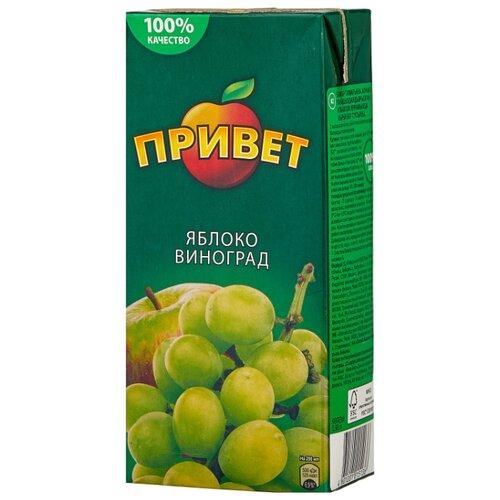 Напиток сокосодержащий Привет Яблоко-Виноград, 0.95 л