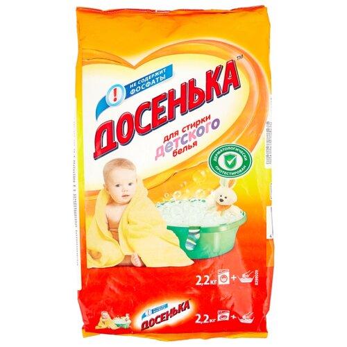Стиральный порошок Dosia Досенька пластиковый пакет 2.2 кг