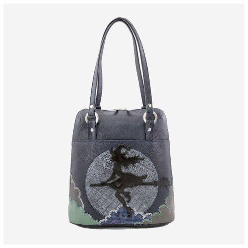 Сумка-рюкзак Protege ДС-226 Ведьмочка № 2 синяя