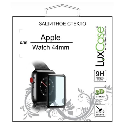 Защитное стекло LuxCase 3D для Apple Watch 44mm черный/прозрачный