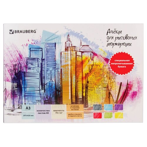 Купить Альбом для рисования маркерами BRAUBERG Art Classic 42 х 29.7 см (A3), 70 г/м², 40 л., Альбомы для рисования