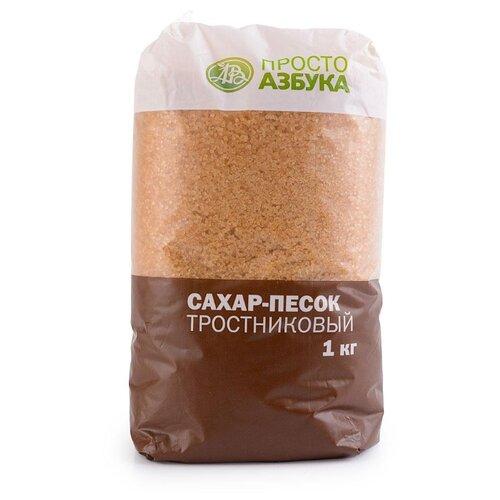 Сахар Просто Азбука тростниковый сахар-песок 1 кг