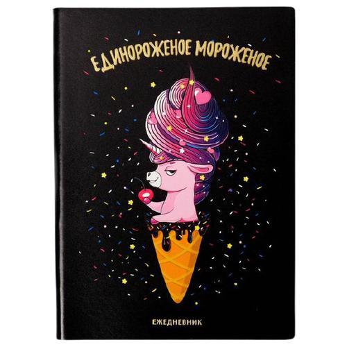 Купить Ежедневник ArtFox Единорожное мороженое 4812812 недатированный, искусственная кожа, А5, 96 листов, черный, Ежедневники, записные книжки