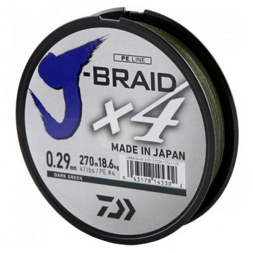 Плетеный шнур DAIWA J-Braid X4 dark green 0.29 мм 270 м 18.6 кг