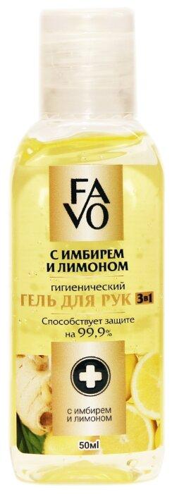 Гигиенический гель для рук Favo с имбирем