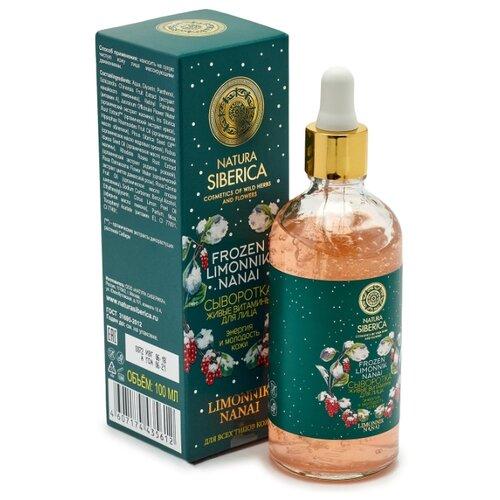 Купить Natura Siberica Frozen Limonnik Nanai Сыворотка Живые витамины для лица Энергия и молодость кожи, 100 мл