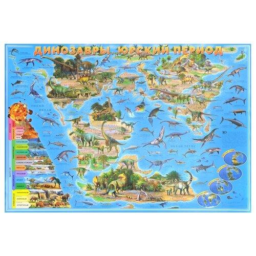 ГеоДом Карта Мира настольная Динозавры Юрский период (4607177453460)