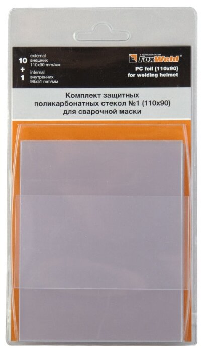 Защитное стекло FoxWeld комплект № 1 6590