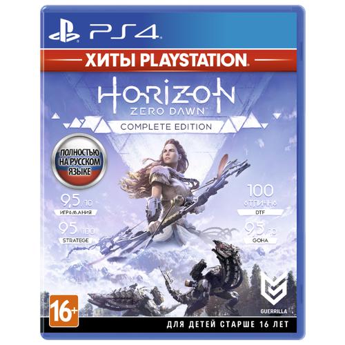 Игра для PlayStation 4 Horizon Zero Dawn Complete Edition