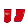 Защита колена Green hill TWKP-6225