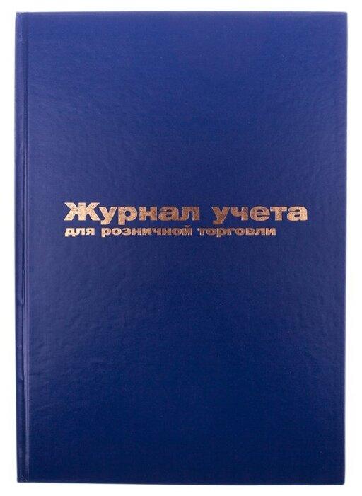 Журнал учета движения товаров OfficeSpace K-RТ96_2991, 96лист.