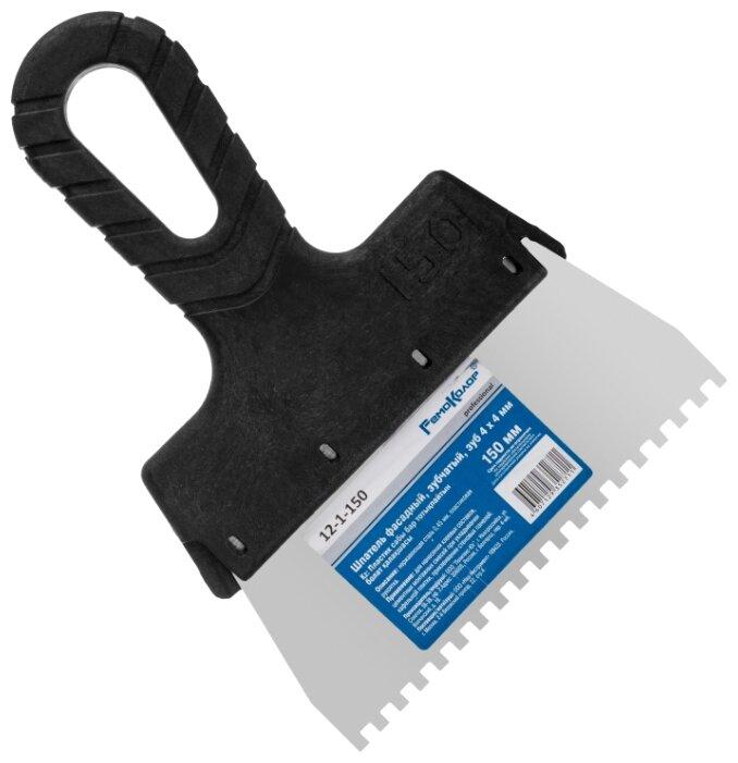 Шпатель зубчатый РемоКолор 12-1-150 150 мм