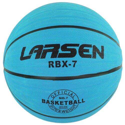 Баскетбольный мяч Larsen RBX7, р. 7 indigo цена 2017