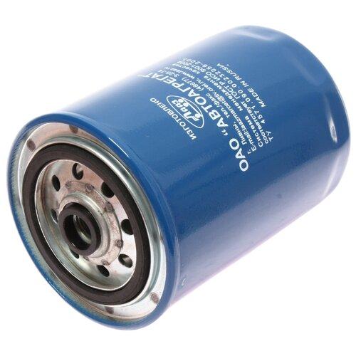 Топливный фильтр ЛААЗ ФТ 044.1117010