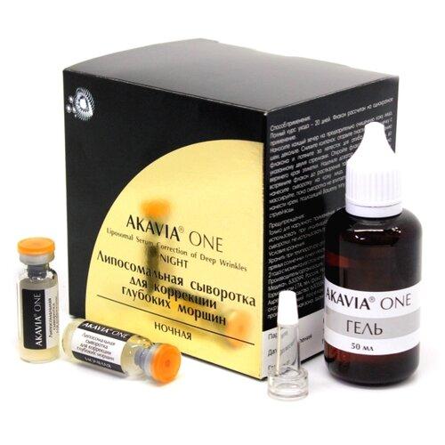 Akavia ONE Липосомальная сыворотка для коррекции глубоких морщин Ночная + Гель