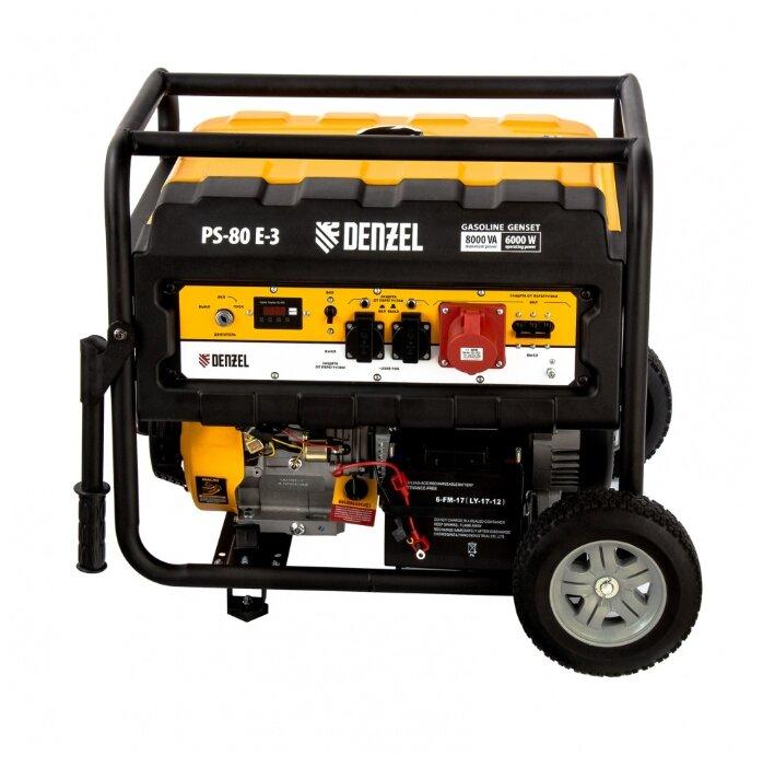 Бензиновый генератор Denzel PS 80 E