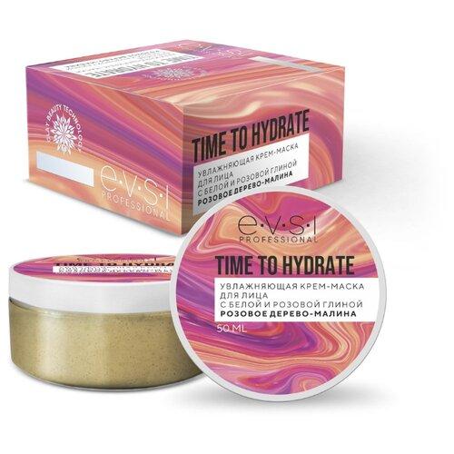 EVSI Time to Hydrate Увлажняющая крем-маска для лица Розовое дерево и Малина, 50 мл