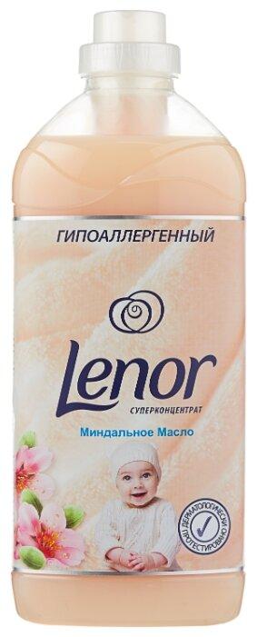 Концентрированный кондиционер для белья Миндальное масло Lenor