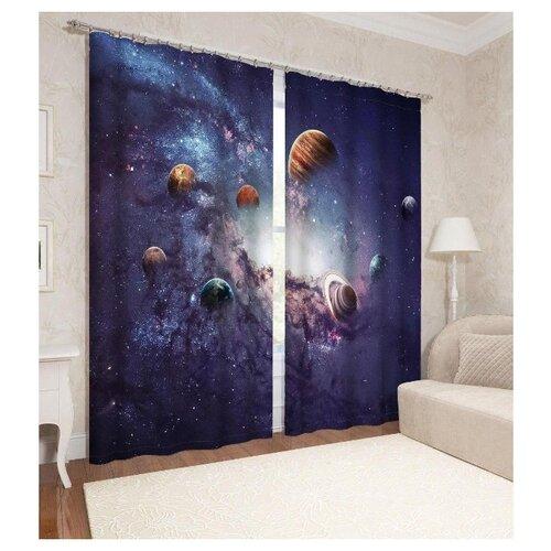 Фотошторы Сирень Планеты солнечной системы (ФШГБ001-09075) на ленте 260 см фиолетовый фотоштора сирень фотошторы спуск к океану