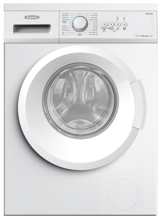 Стиральная машина Бирюса WM-ME610/04 — купить по выгодной цене на Яндекс.Маркете