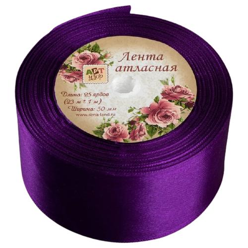 Купить Лента Арт Узор атласная 50 мм, 23 м 46 фиолетовый, Декоративные элементы