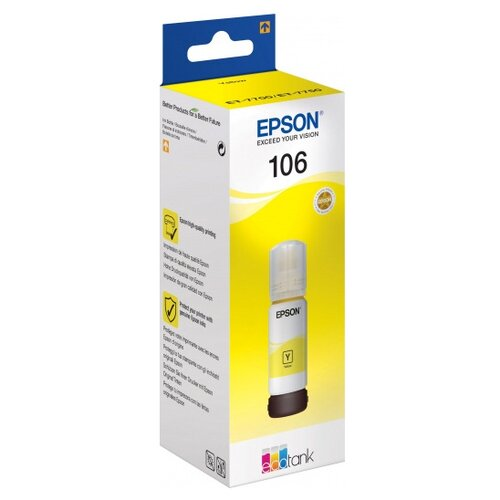 Чернила Epson C13T00R440