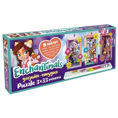 Купить Набор пазлов Origami Enchantimals Дизайн-студия В лесу (03896), Пазлы