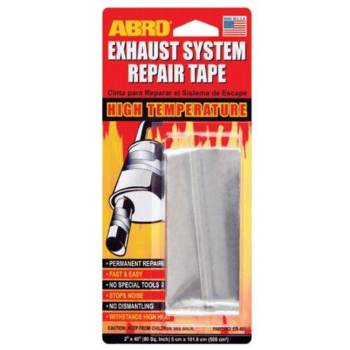 Герметик для ремонта автомобиля ABRO ER-400 серебристый герметик для ремонта автомобиля abro высокотемпературный армированный es 332 0 17 кг серый