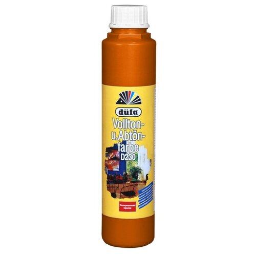 Колеровочная краска Dufa Vollton und Abtonfarbe D230 оранжевый 0.75 л