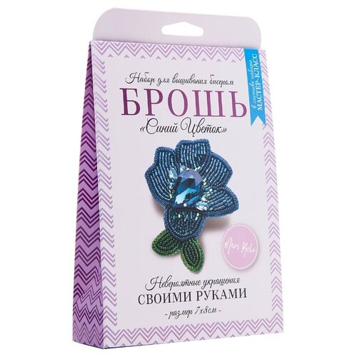 Купить НБР-18010 Набор для вышивания бисером: Брошь 'Синий цветок'., Mari Kole, Наборы для вышивания