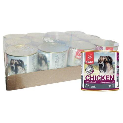 Влажный корм для собак Blitz курица, с овсянкой 12шт. х 750г недорого