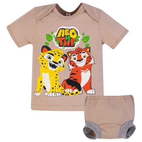 Купить Комплект одежды Утенок размер 92, какао Лео и тиг, Комплекты