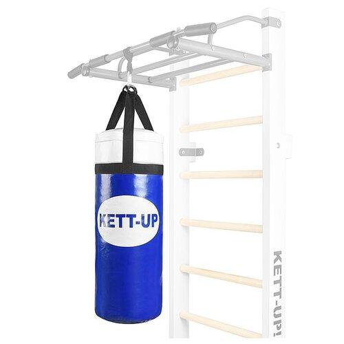 Мешок боксёрский KETT-UP KU160-15 синий