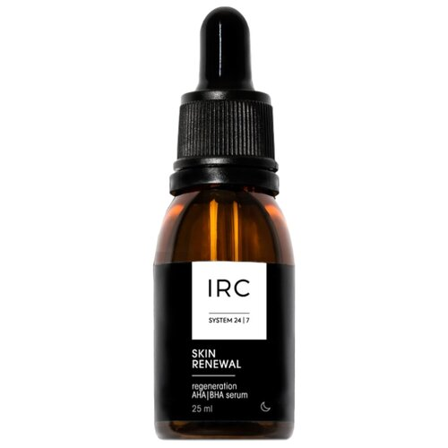 IRC пилинг-сыворотка для лица Skin Renewal с AHA|BHA кислотами 25 мл
