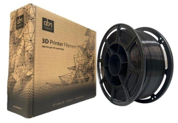 Купить PETG пруток АБС Мейкер 1.75 мм черный 1 кг по низкой цене с доставкой из Яндекс.Маркета