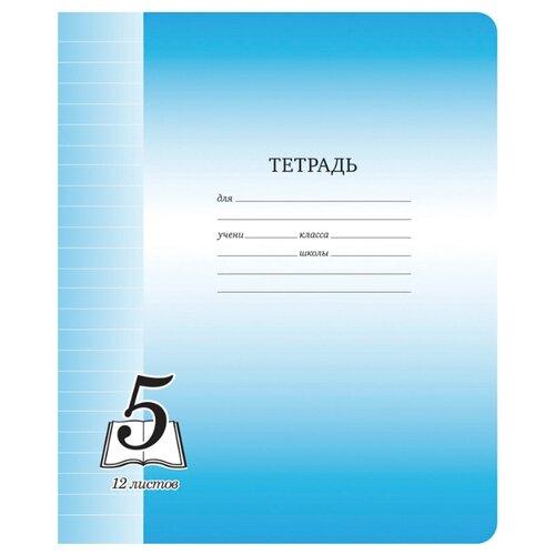 ArtSpace Упаковка тетрадей Пятерка Тф12л_6272, 20шт, линейка, 12 л.