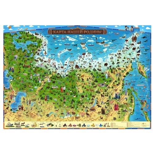 Globen Интерактивная карта для детей Карта нашей Родины в тубусе (КН018)