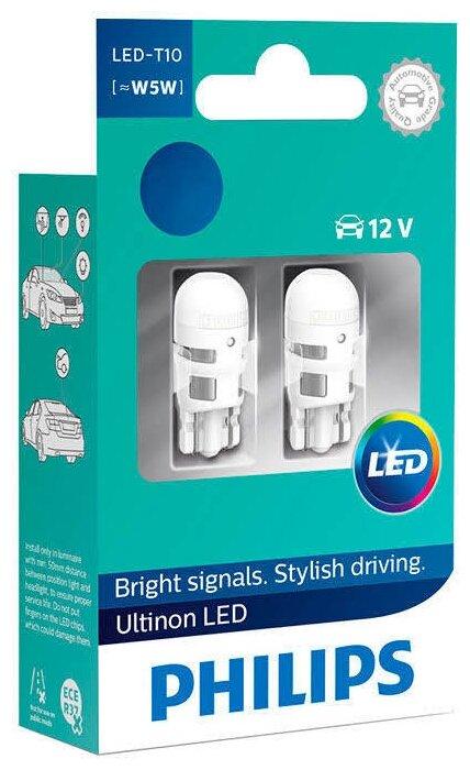 Лампа автомобильная светодиодная Philips Ultinon LED 11961ULW4X2 W5W 1W 2 шт. — купить по выгодной цене на Яндекс.Маркете