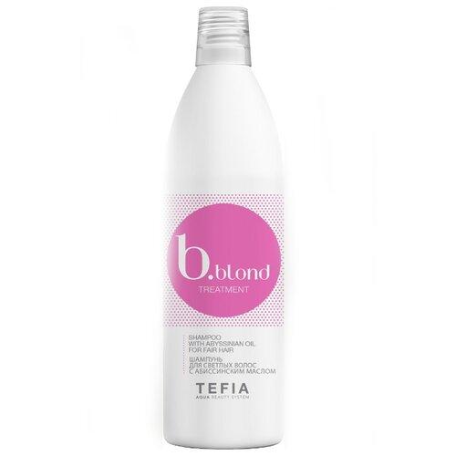 Фото - Tefia шампунь BBlond Treatment для светлых волос с абиссинским маслом, 1 л tefia bblond маска для светлых