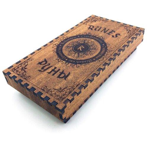 Руны Magic-Kniga Большой набор пять в одном