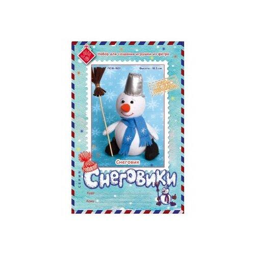 Купить Перловка Набор для шитья текстильной игрушки Снеговик (ПСФ-1601), Изготовление кукол и игрушек