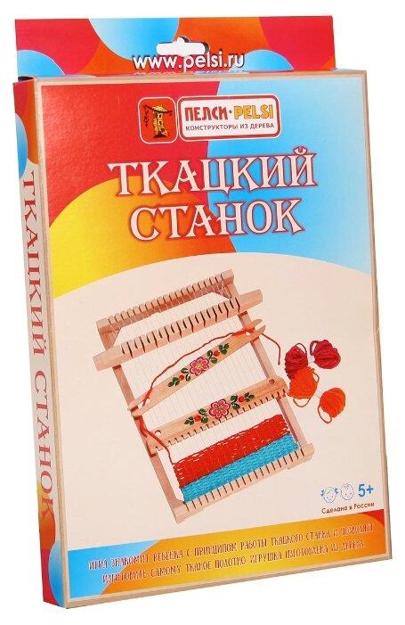 Пелси Ткацкий станок (K591)