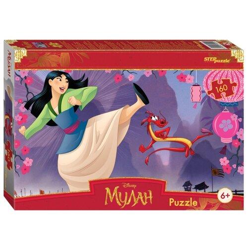 Мозаика puzzle 160 Мулан (Disney)
