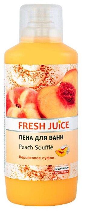 Fresh Juice Пена для ванн Pеach souffle