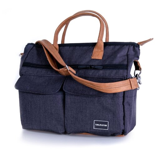 Сумка Teutonia Changing bag Care navy melange