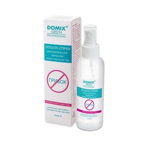 Купить Domix Green Professional Лосьон-спрей от грибка для обработки ног 150 мл бутылка