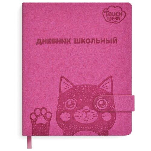 Купить Феникс+ Дневник школьный Кот 51068 розовый, Дневники
