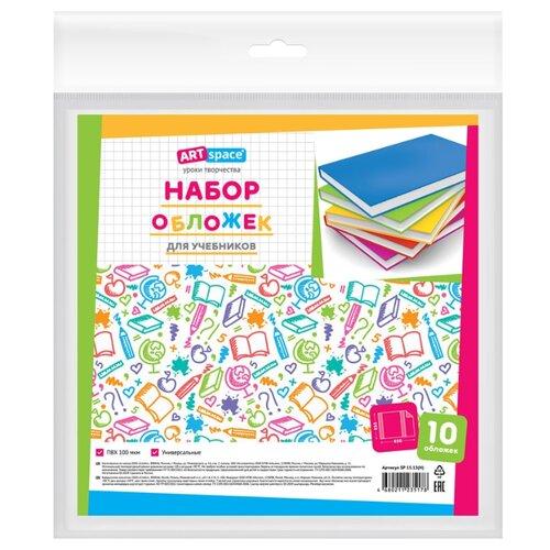 Купить ArtSpace Набор обложек для учебников 233x450 мм, 100 мкм, 10 штук прозрачный, Обложки