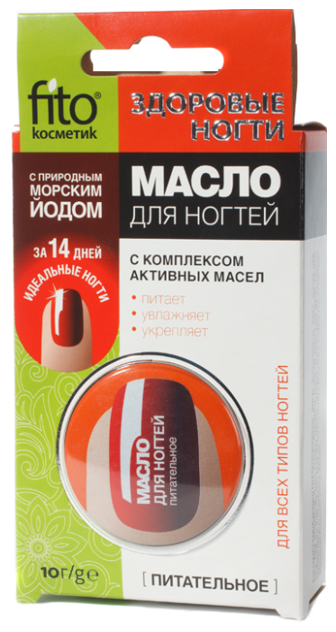 Масло Fito косметик для ногтей Здоровые ногти питательное