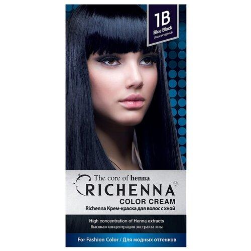 Richenna Крем-краска для волос с хной, 1B blue black